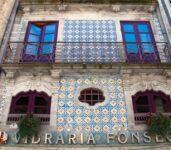 Tiled Shop Front Porto