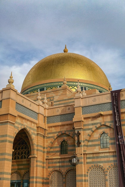 Sharjah Museum of Islamic Civilization Gold Dome